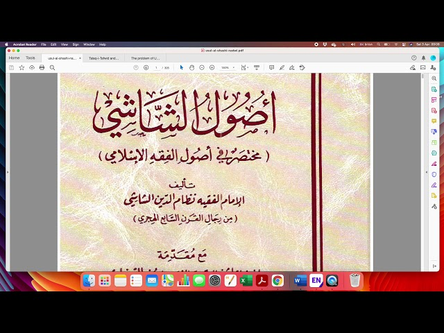 1.4 Introduction to Hanafi Legal Theory - The Text of Usul as-Sashi