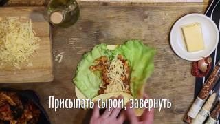 Буррито с курицей 🌮🍗| Рецепт для мужчин