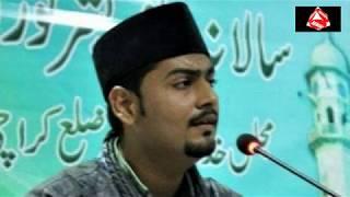Most Beautiful Azan اذان By An Ahmady Brother Sheikh Abdul Hafeez