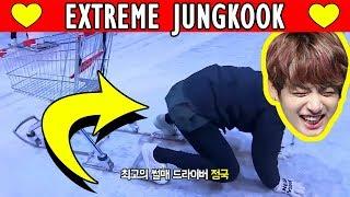 😅 BTS Jungkook Being Extra | Bangtan Boys thumbnail