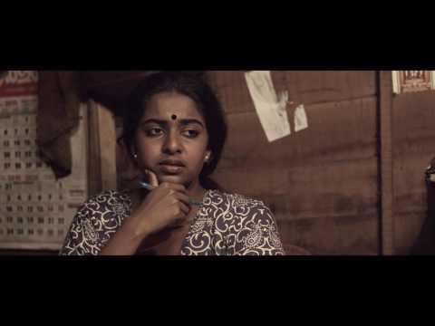 ManHole Trailer - IFFK 2016 Competition Film