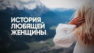'Правила счастливой женщины' семинар 4 марта 2018, приглашает Лазарев Сергей Николаевич