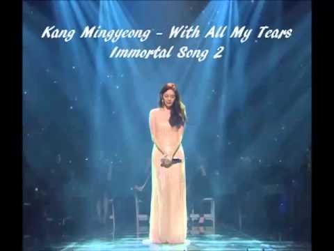 Kang Mingyeong - With All My Tears (Immortal Song 2)