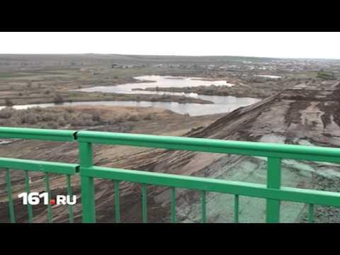 ростовская обл п тарасовский знакомства