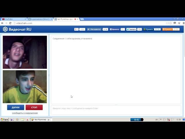 fAusT в ВидеоЧат RU #3