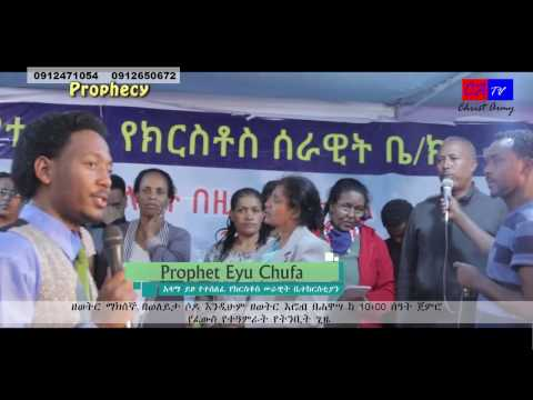034 Prophecy Time With Prophet Eyu Chufa Christ Army Int. Church