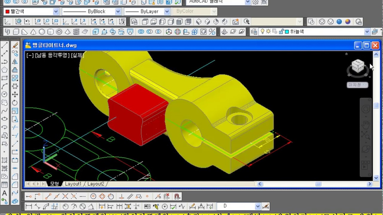 Autocad 3D모델링 (앵글타이트너- 2) - YouTube