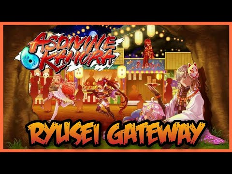 Asdivine Kamura   Ryusei Gateway (Expert)  