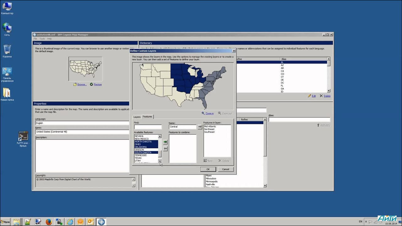 Ibm cognos bi map manager youtube ibm cognos bi map manager gumiabroncs Images