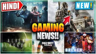 🔥Resident Evil 2 Remake demo, COD MW4,The Division 2 Not Releasing?Alien Blackout Hindi Gaming News