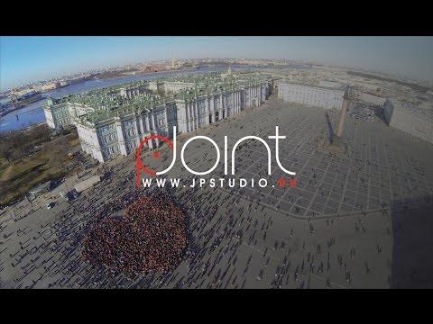 Лучший ролик Флэшмоб Сердце Города 2015, Санкт-Петербург