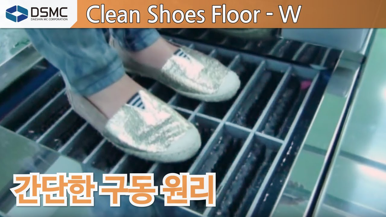 Daeshin Mc Automatic Shoes Sole Cleaner Youtube