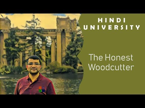 The Honest Woodcutter - 4