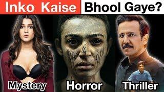 Top 10 Best Suspense Thriller Web Series You Completely Missed   Deeksha Sharma