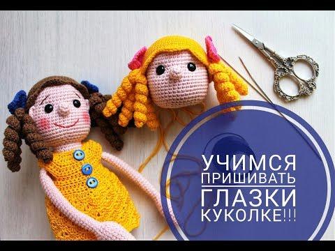 POUPEE GORJUSS - les pelotes de la Fée Crochette   360x480