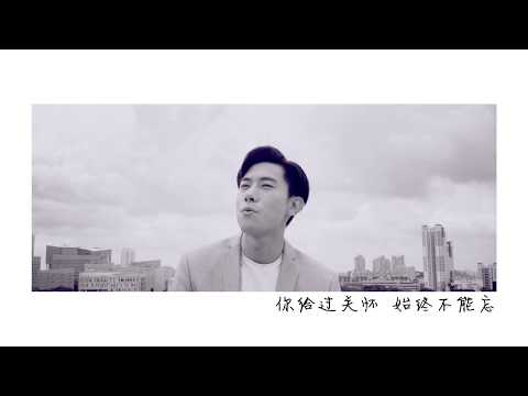 When Duty Calls《卫国先锋》Sub-theme song《关怀新方式》by 陈泂江 Desmond Tan, feat. 陈凤玲 Felicia Chin
