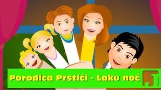 Porodica Prstići - laku noć! | Dečije pesme | Pesme za decu | Finger Family