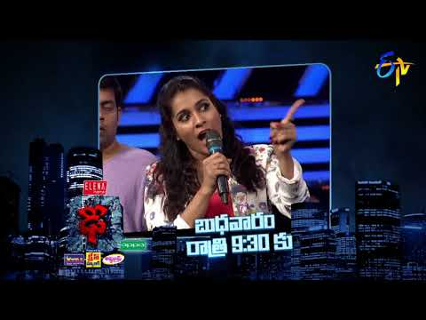 Dhee 10 | 20th December 2017 | Latest Promo