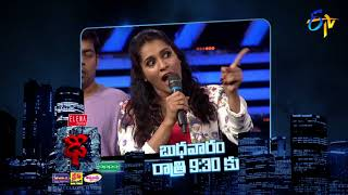 Dhee 10  20th December 2017  Latest Promo