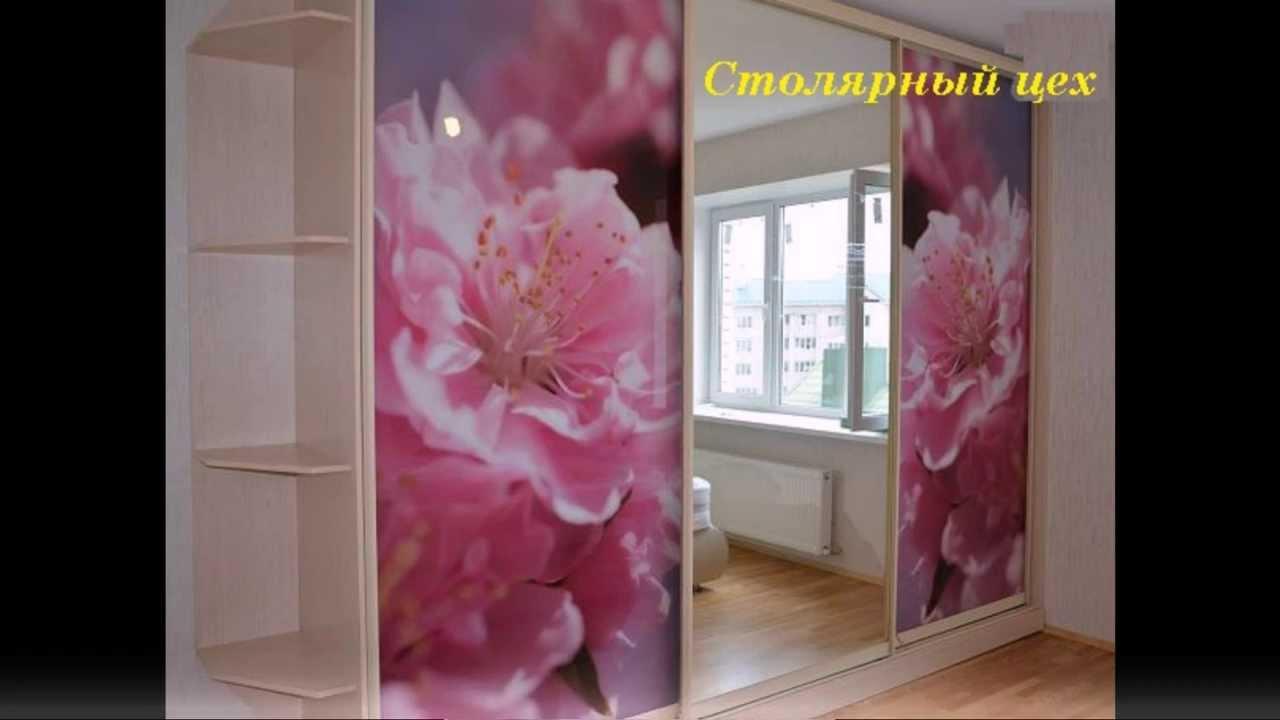 фото 2014 шкаф купе новые дизайны фотопечать u Lacobel, зеркало с .