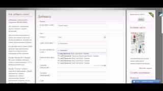 Регистрация салона дверей в каталоге SUMUS.mp4(, 2013-04-10T08:03:59.000Z)