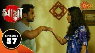 Maya - Episode 57 | 23rd Oct 2019 | Sun Bangla TV Serial | Bengali Serial