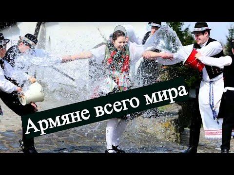 Вардаравар в Москве - сразу за воротами армянской церкви. Армяне всего мира!