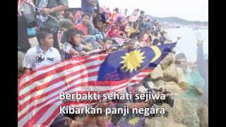 Ahmad Shabery Cheek - Malaysiaku Bahagia (Minus One)