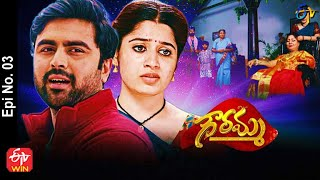 Gowramma | 7th April 2021 | Full Episode No 03 | ETV  Telugu