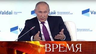 Мировые СМИ комментируют выступление Владимира Путина наитоговом заседании клуба «Валдай».