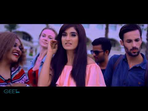 jimmy-choo-choo-full-song-guri-ft-ikka-jaani-b-praak-arvindr-khaira-geet-mp3-youtube