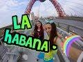 LA HABANA Pinto Wahin DJ Ricky Luna Zumba Fitness Dance Choreo By Mariya Belchikova mp3
