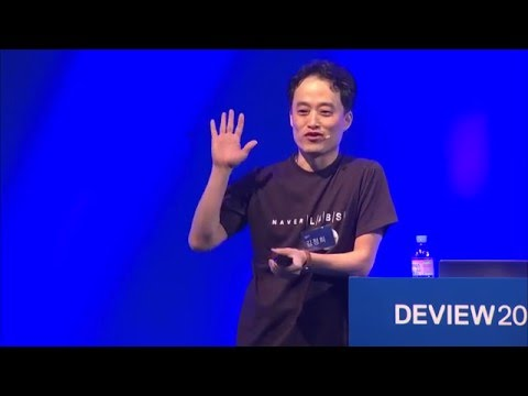 DEVIEW 2014 - Deep Learning at Naver
