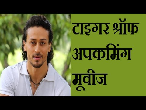 Tiger Shroff Upcoming Movies