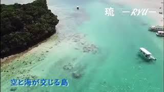 空と海が交じる島