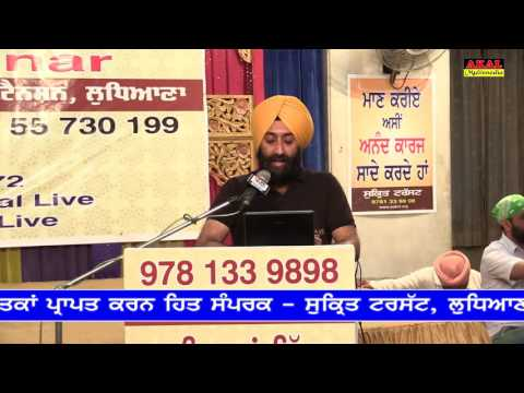 013 HFL 3 Day 02 23April2016 FromNekiJi'sBook Veer Paramjeet Singh Vigaas