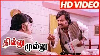 Tamil Movie Best Scenes   Thillu Mullu   Tamil Comedy Scenes   Rajini   Thengai Srinivasan