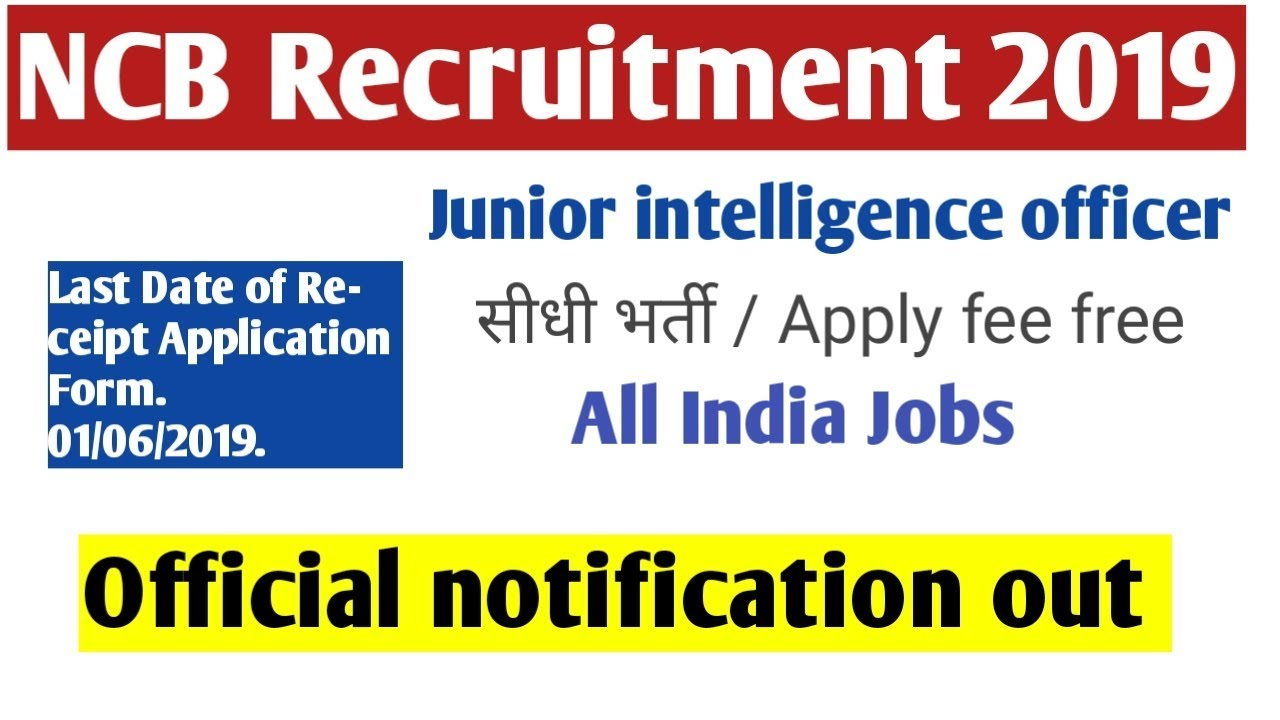 NCB Recruitment 2019// junior intelligence officer Bharti 2019 - YouTube