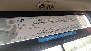 서울버스 401번 한강중학교,몬드리안서울이태원,용산푸르…