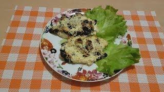Куриное филе с черносливом и сыром на праздничный стол