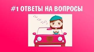 видео Ответ на вопрос: Уроки пения для взрослых, курсы вокала для взрослых