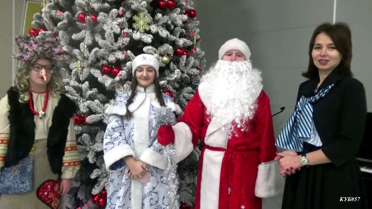 Новогоднее поздравление калининград прямой эфир