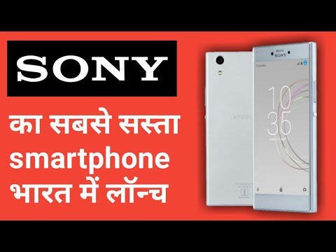 Sony Xperia r1 and r1 plus full specification,Sony launch new smartphones in india at low price