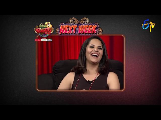 Jabardasth | 26th April 2018 | Latest Promo