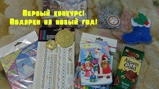 видео Как спланировать детский Новый год