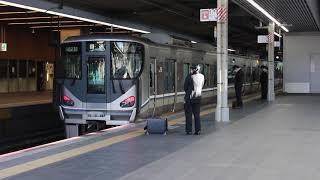 【鉄道動画】475 225系 回送列車 大阪駅 発車