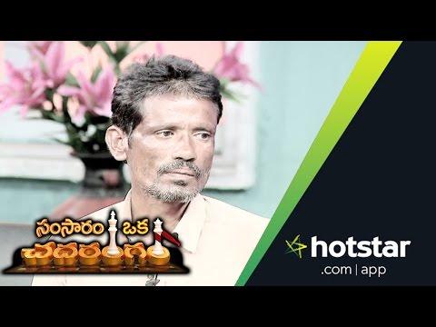 Samsaram Oka Chadarangam - Episode 138 : A Financial Settlement