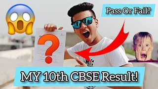 CBSE BOARD EXAM RESULT😱 || My CBSE BOARD Result Class 10th 2019 REACTION || Pass or Fail?