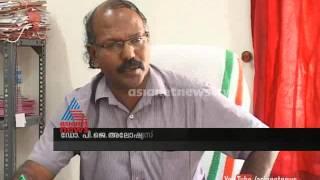 Cancer patients increase in Idukki :Namukku Pacha thodam Asianet News Investigation