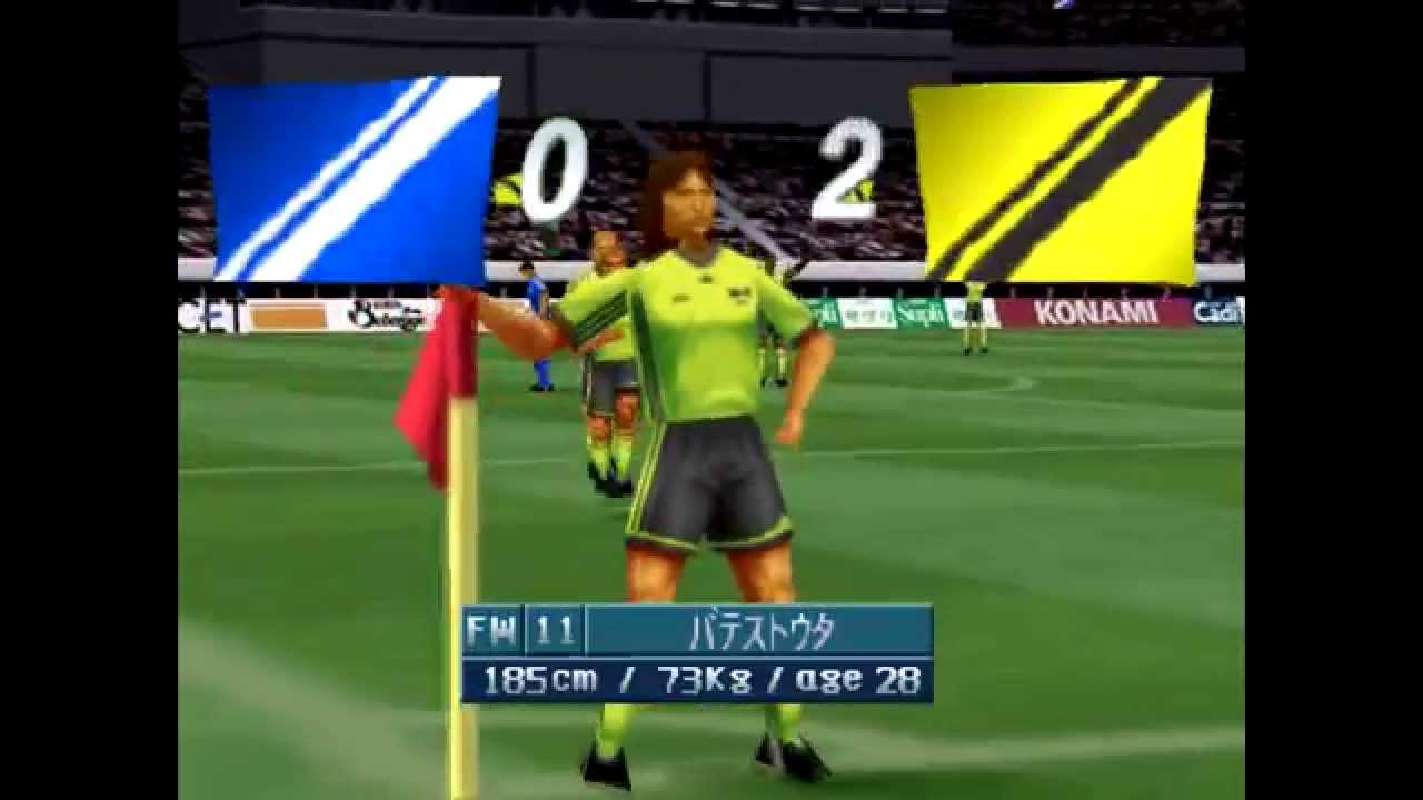 Winning Eleven 3 Final Version Japan 1999 All Star Match Psxpsone Playstation 1 You